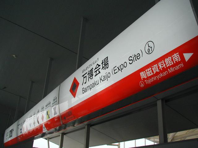 P3090009